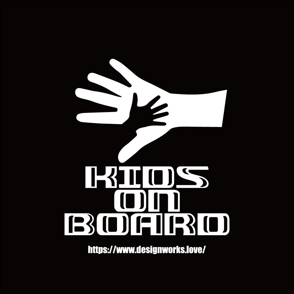 全10色 KIDS ON BOARD 親子 HAND ステッカー