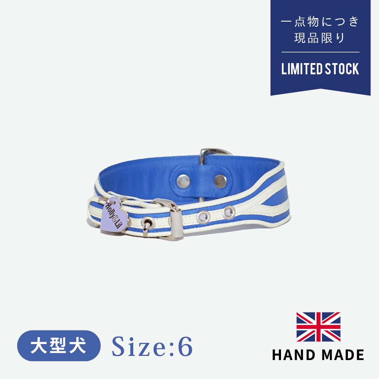 ホリー&リル マンハッタン カラー(首輪) size6