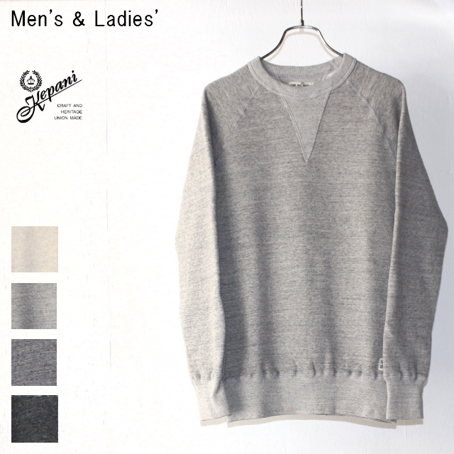 Kepani スウェットクルー Harris-Ⅱ TS8301MS (L.GRAY) 【Men's / Ladies'】