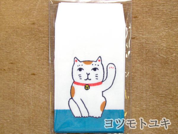 ぽち袋 - 左手まねき猫(3枚入り) - ヨツモトユキ