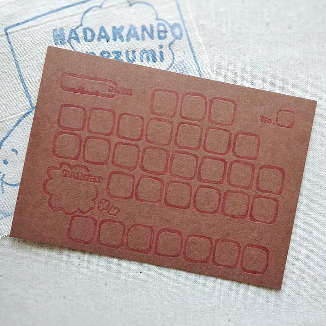 「ラジオ体操カード」!?*マンスリーマスカード [4ヶ月分]*