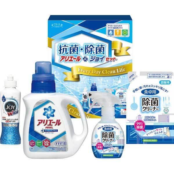 ギフト工房 抗菌除菌・アリエール&ジョイセット SAJ-20D
