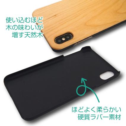 【受注生産】BB-Cherry(桜) iPhoneケース