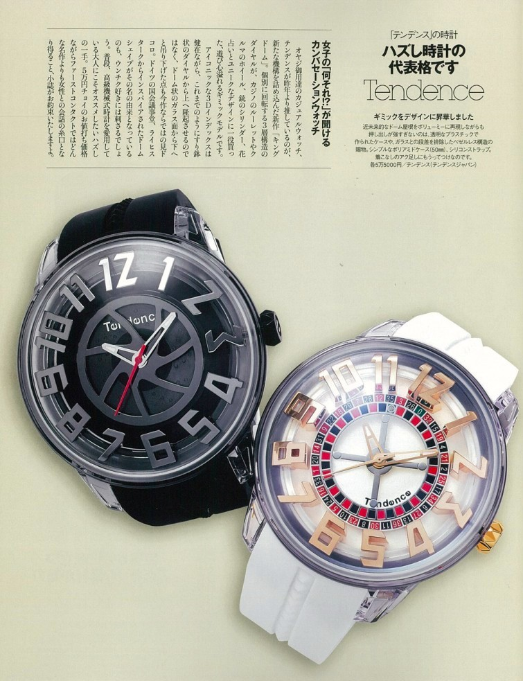 【Tendence テンデンス】TY023003 KING DOMEキングドーム(ホワイト)/正規輸入品