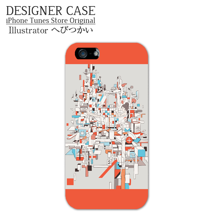 iPhone6 Hard Case[flat] Illustrator:hebitsukai