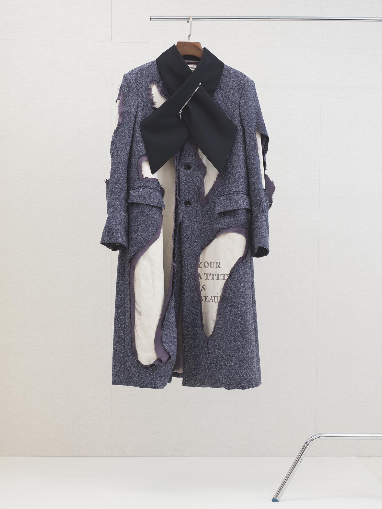 Broken School Coat