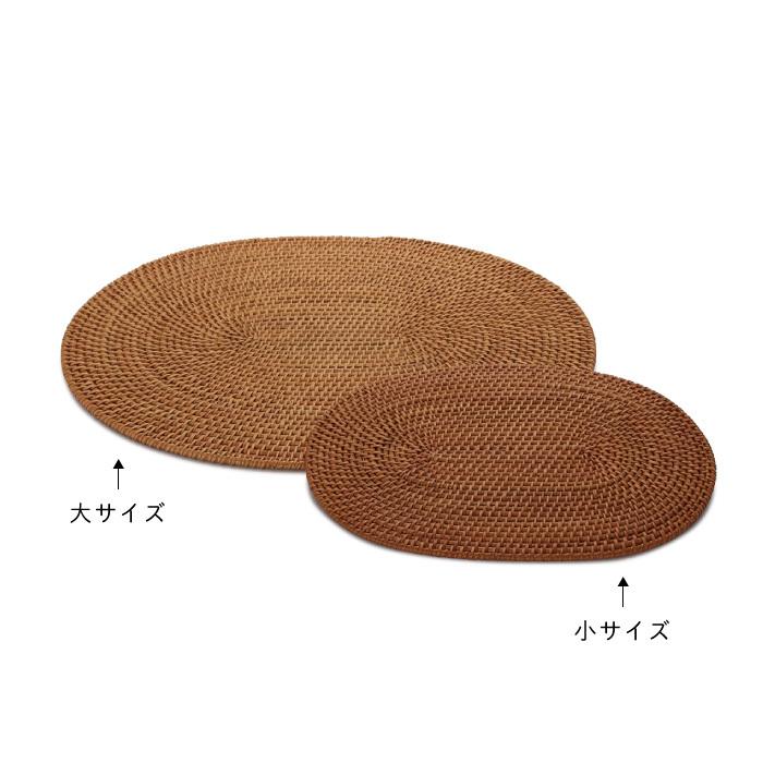 籐オーバルマット(小) 【53-111】