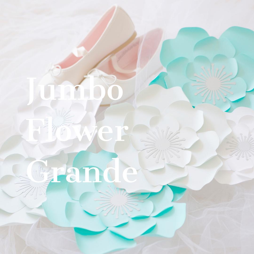 【全2カラー】ジャンボフラワーグランデ(単品・6個セット) 誕生日 飾り付け 飾り ウェディング