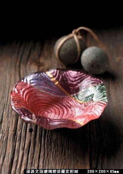 深甚文箔玻璃婆娑羅変形皿(200×200×65㎜)4-1-L
