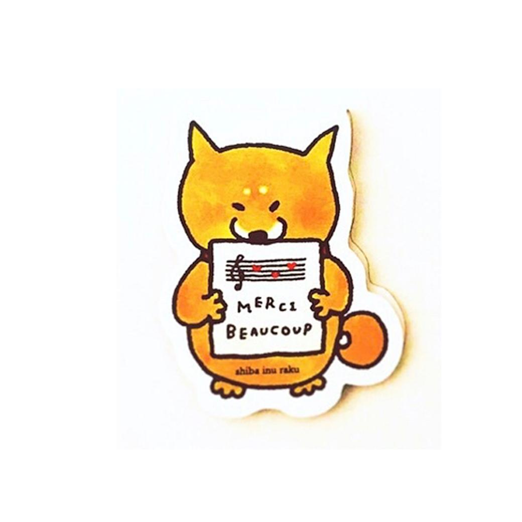 柴犬ラク ふせん(メルシーラク)