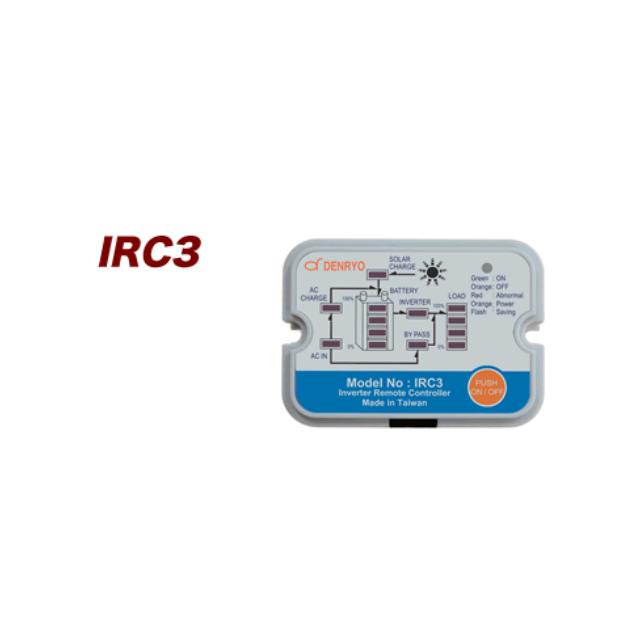 電菱 「IRC-3」 リモートコントローラー