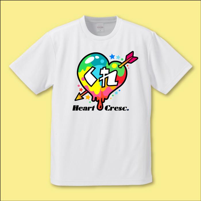 Heart Cresc.リリース応援!ハートくれTシャツ