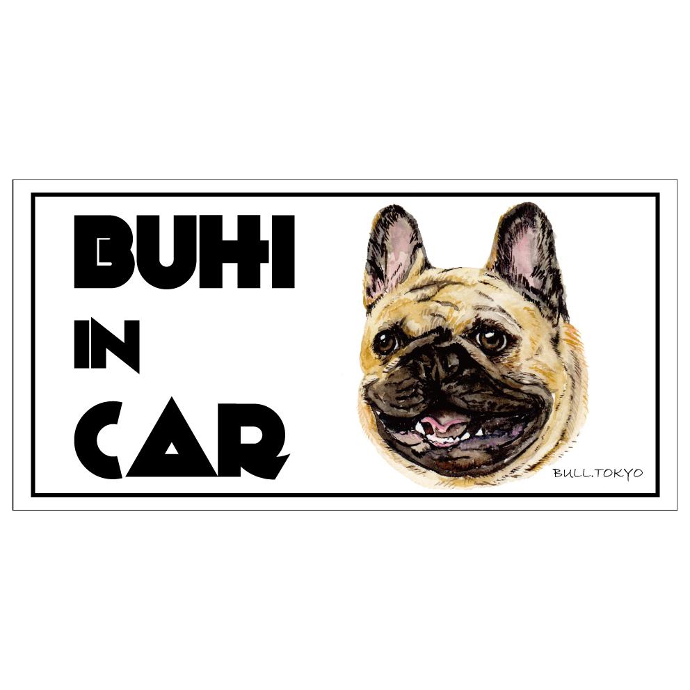 Bull. 「BIHI IN CAR」 マグネット フォーン