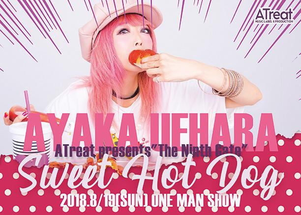 2018.8/19 AYAKA UEHARA ONEMAN LIVE