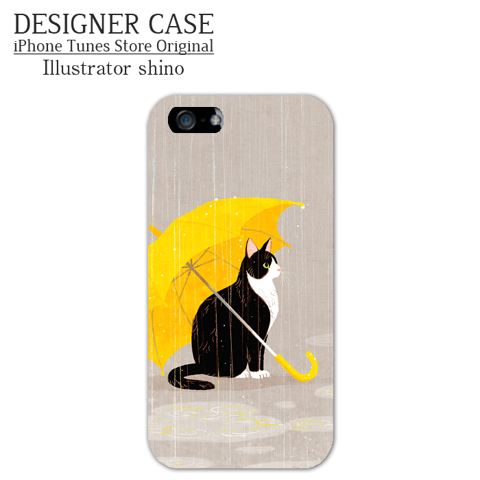 iPhone6 Soft case[Amayadori] Illustrator:shino