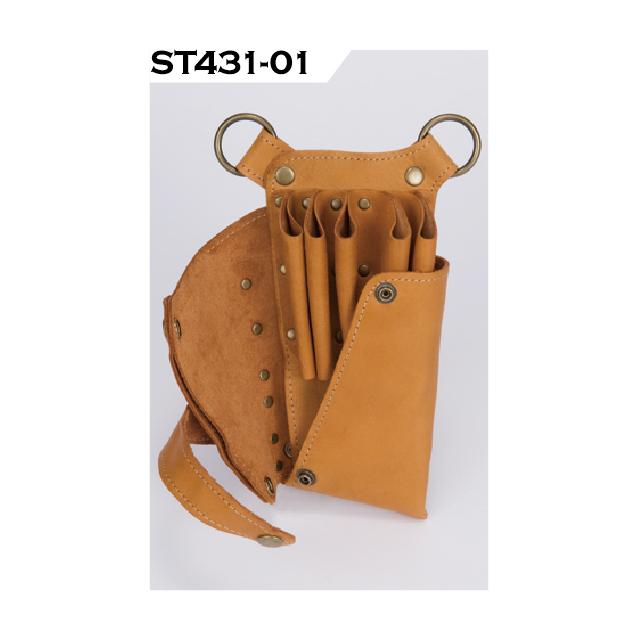 (ST431)シザーケース セレクト ST431 ~全2種~