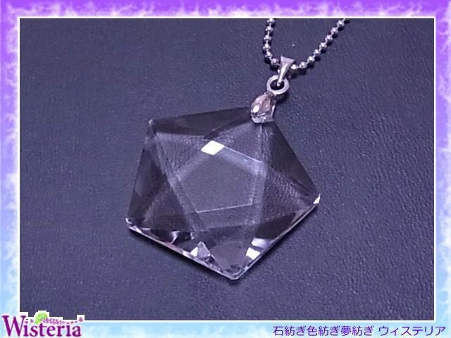 ロッククリスタル(水晶) 五芒星ペンダントトップ