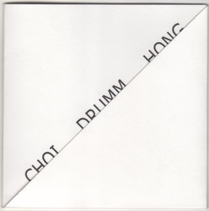 Choi Joonyong / Kevin Drumm / Hong Chulki ‎– Normal(CD)