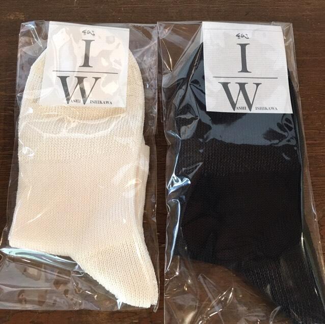 和紙の靴下 女性用 ショート丈