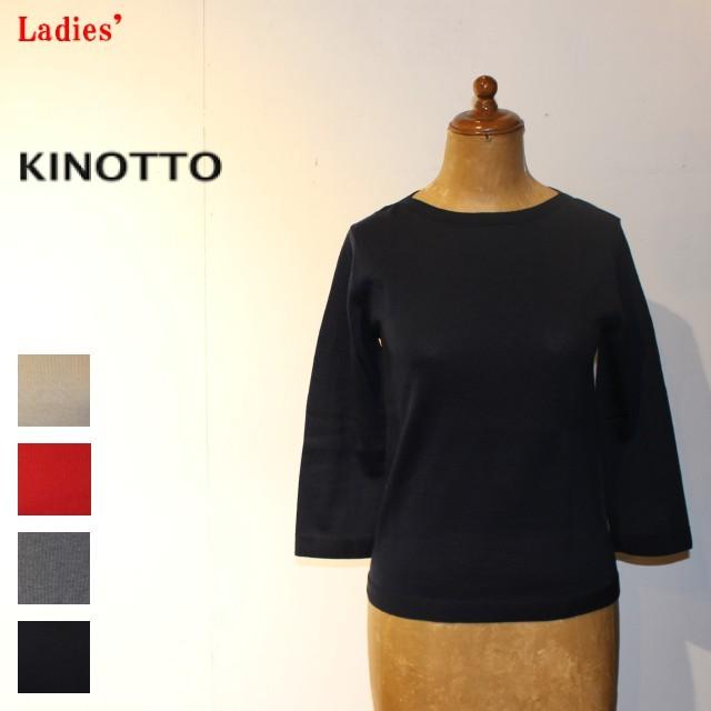 KINOTTO / キノット Boat Neck Knit(ネイビー) 251K-01 【Ladies'】