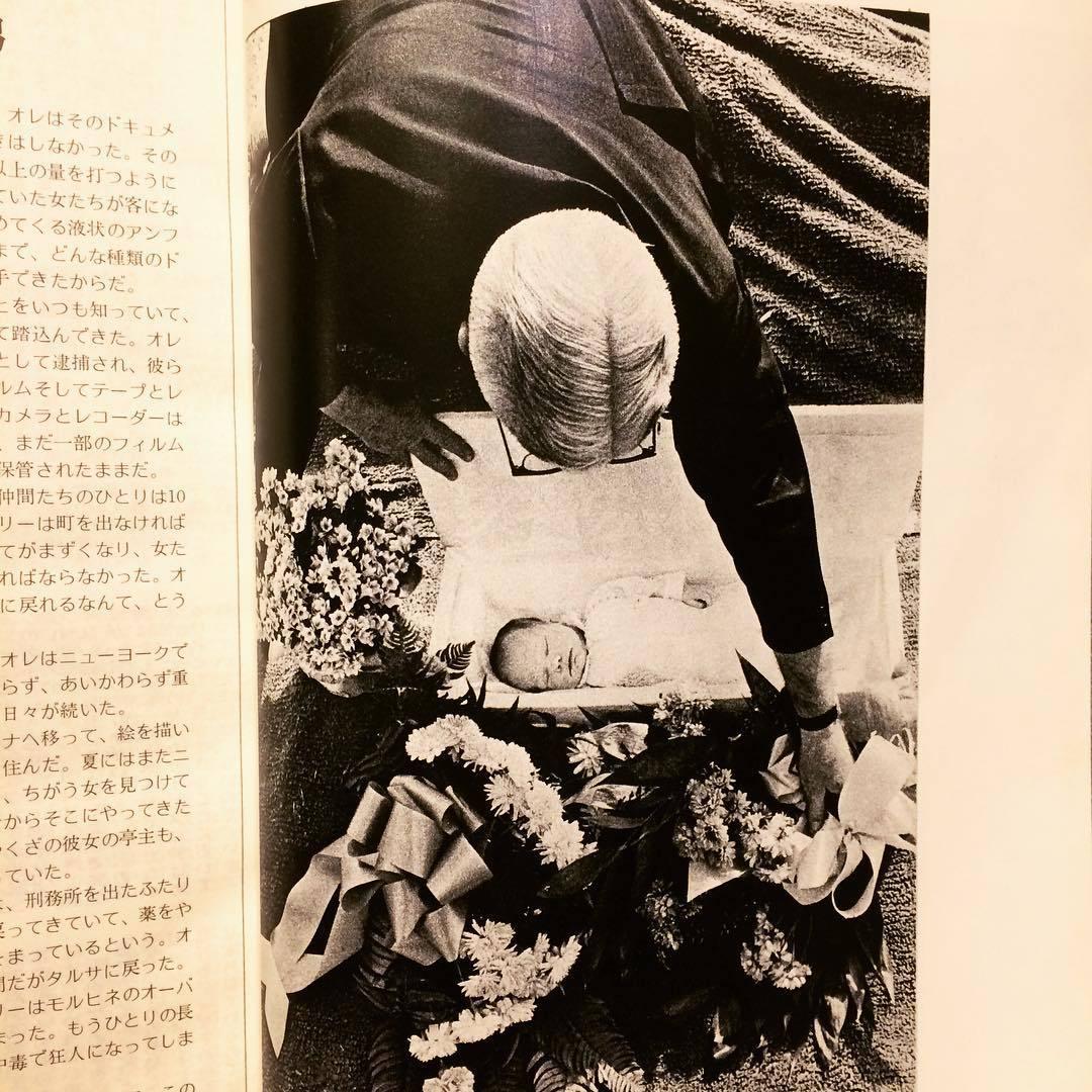 雑誌「カメラ毎日 1972年2月号 特集:青春の墓標/ラリー・クラーク(シリーズ・現代アメリカの作家2)」  - 画像3