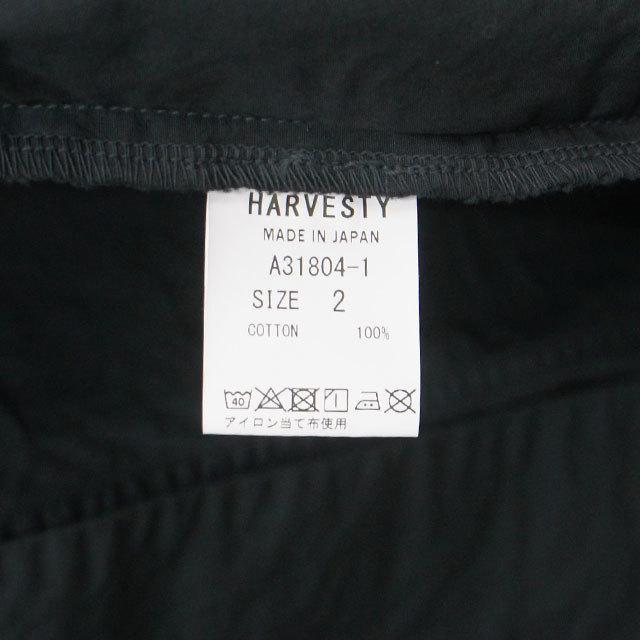 HARVESTY ハーベスティ OVER PARKA オーバーパーカー 正規取扱店 レディース コート フード ロング 通販 (品番a31904)