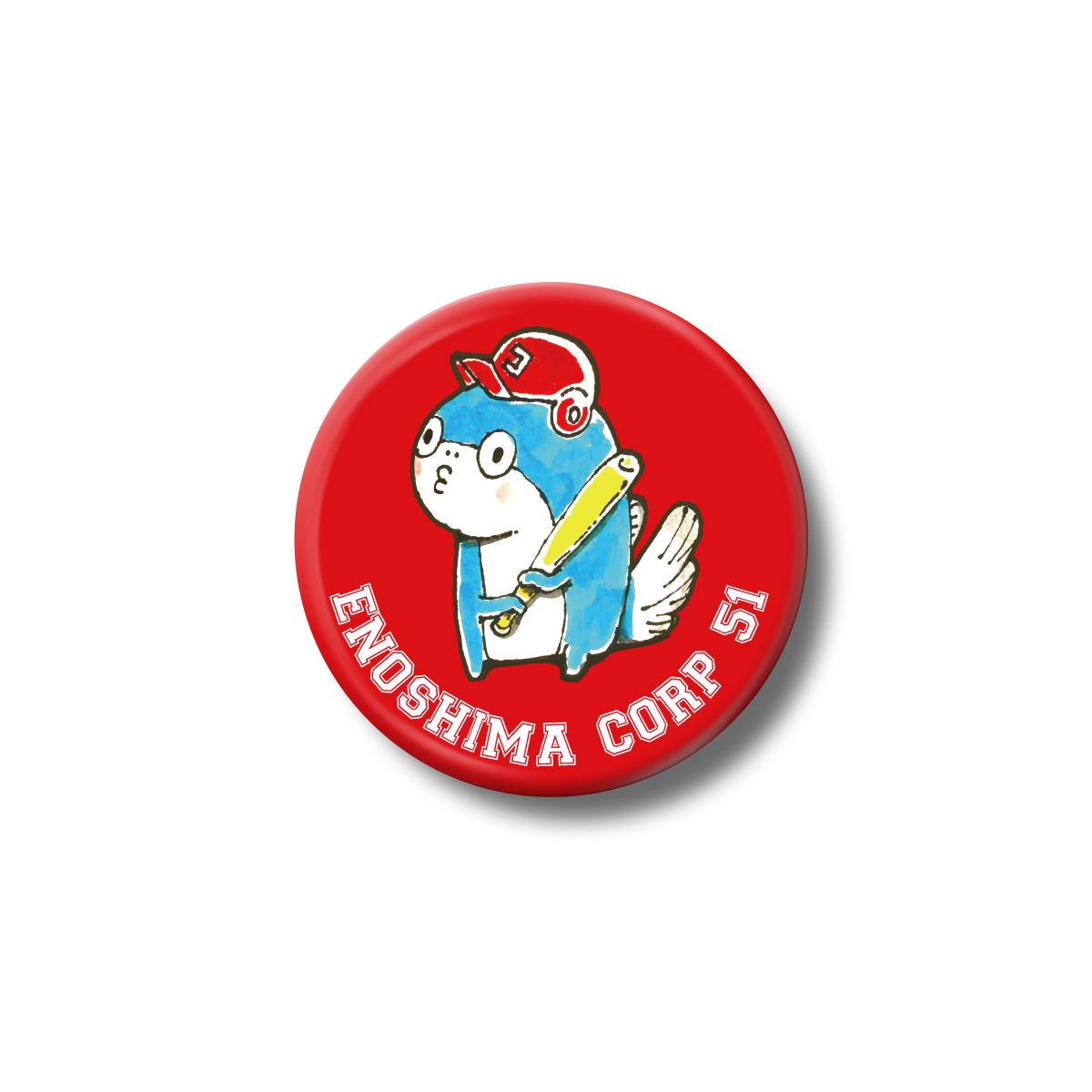コイス缶バッジ (江の島コープ)