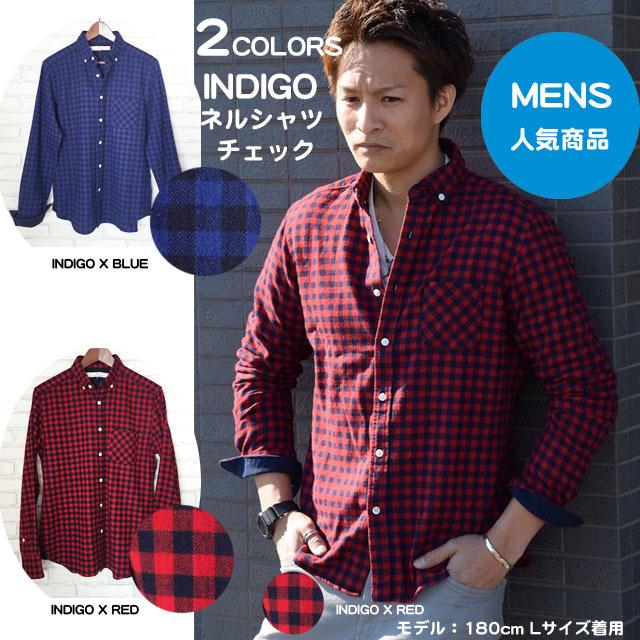 INDIGOネルチェックシャツ<メンズ>CF1511-65:INDIGOxRED ¥7,900⇒¥3,950  SALE!!!
