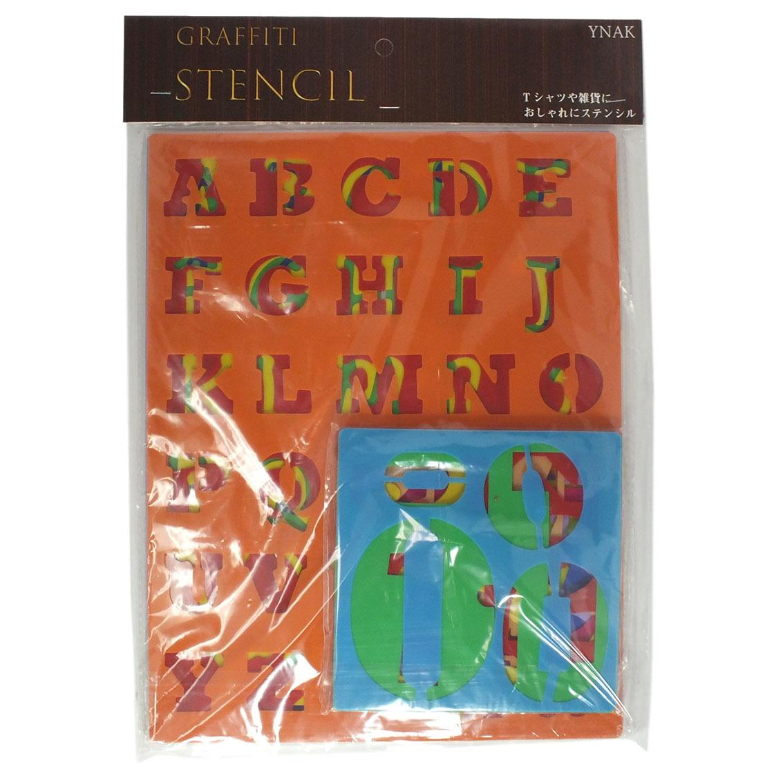 YNAK ステンシルシート アルファベット と 数字 セット (大文字16枚)