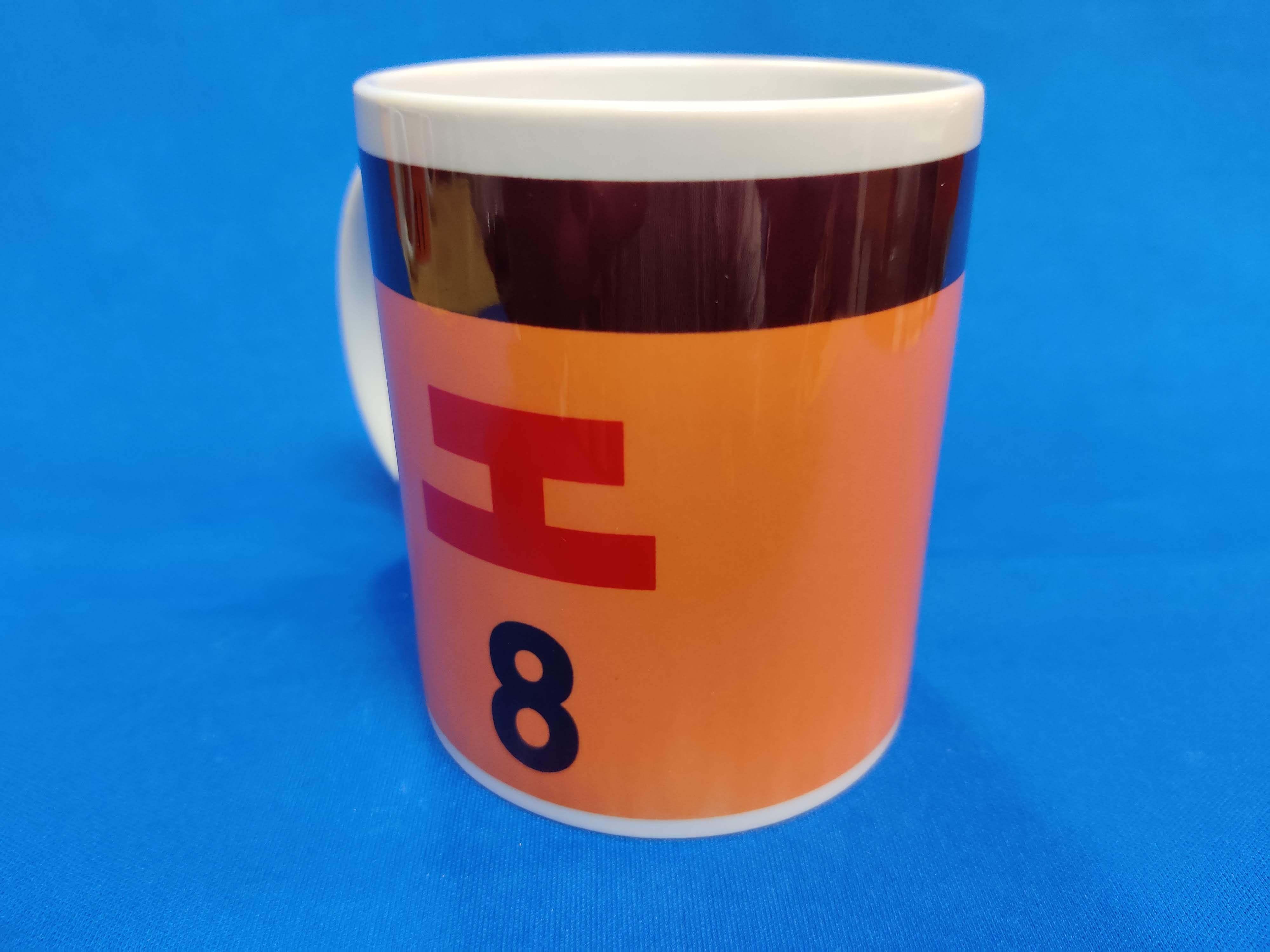 【受注生産】すぎおとひつじ/第八青函丸ファンネルマグカップ
