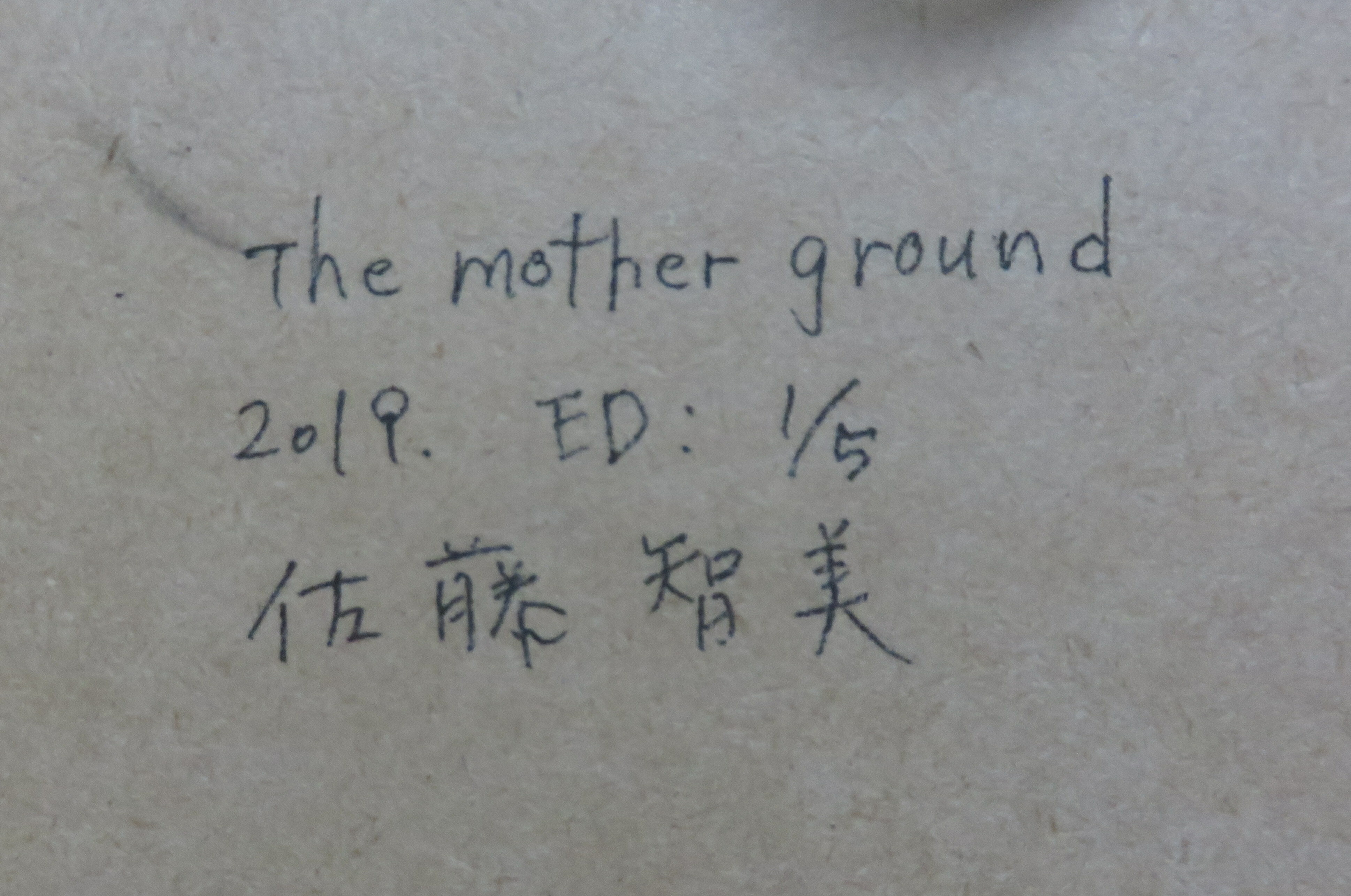 The mother ground