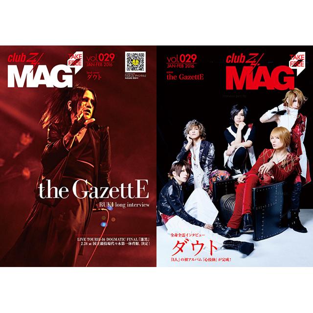[フリーペーパー]club Zy.MAG Vol.29(the GazettE/ダウト)