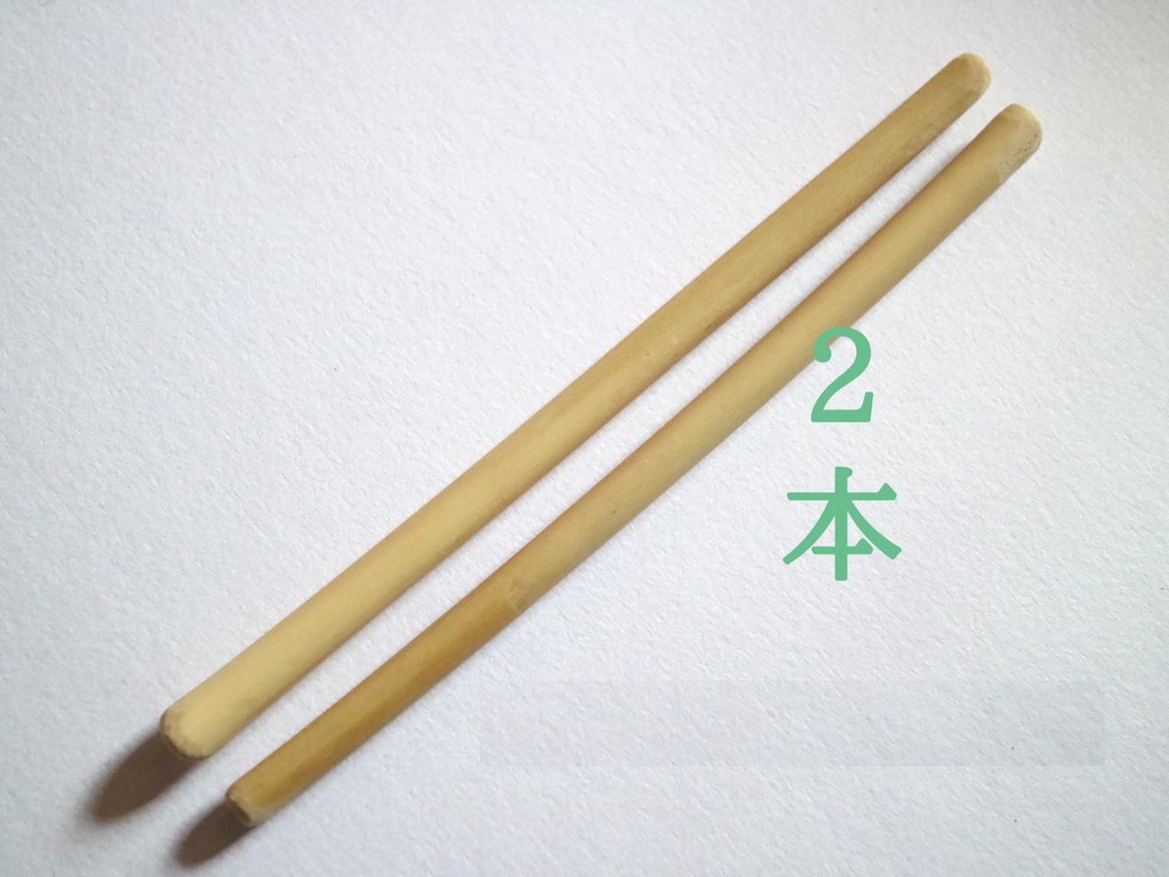 子供竹ストロー15cm_両丸(2本セット)