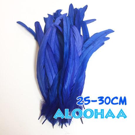 単色ロングフェザー 【青】#30-001BE25-CT  25~30cm タヒチアン 衣装 材料 ルースターテール 染め 羽根