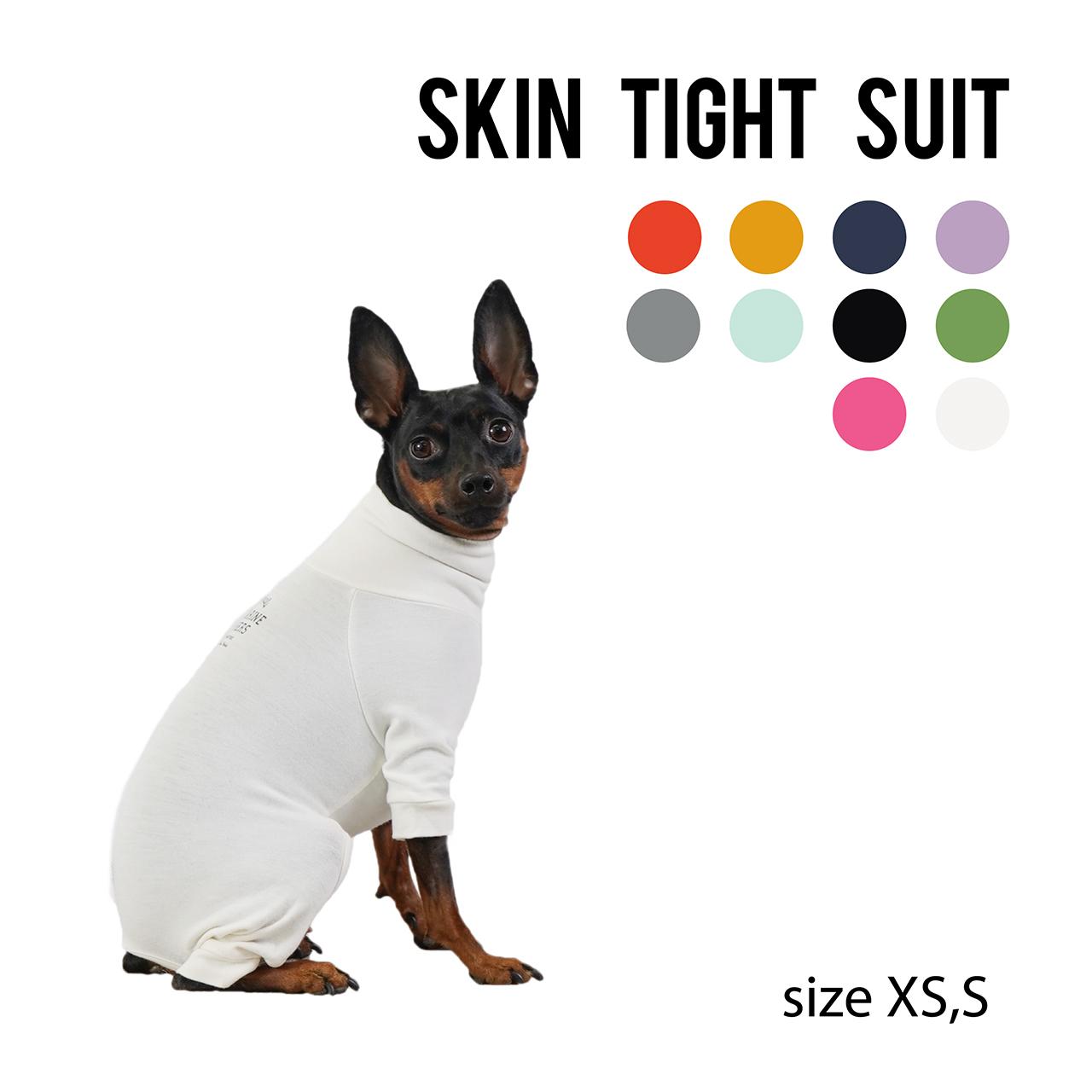 SKIN TIGHT SUITS(XS,S)スキンタイトスーツ