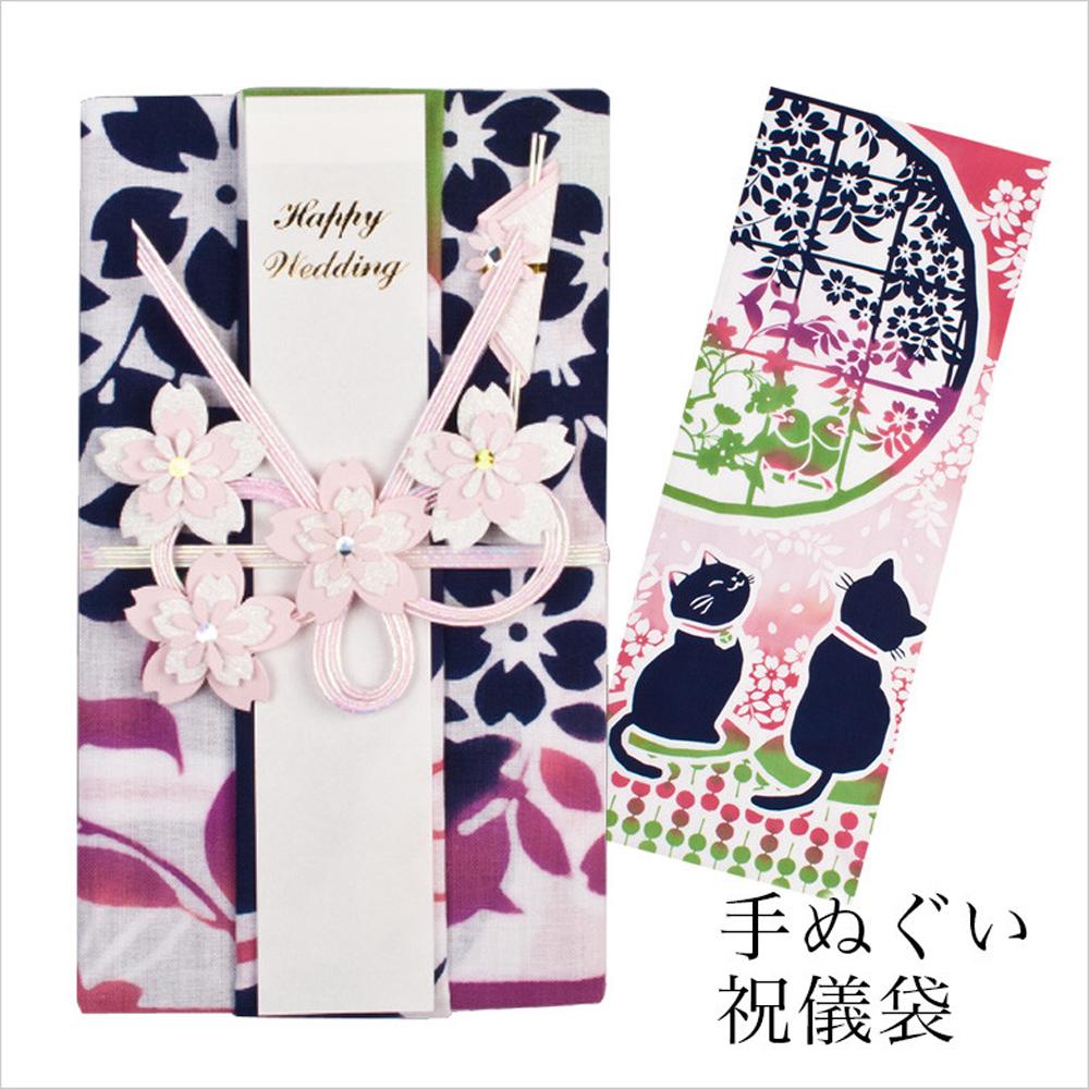 猫手拭い祝儀袋(猫と桜)