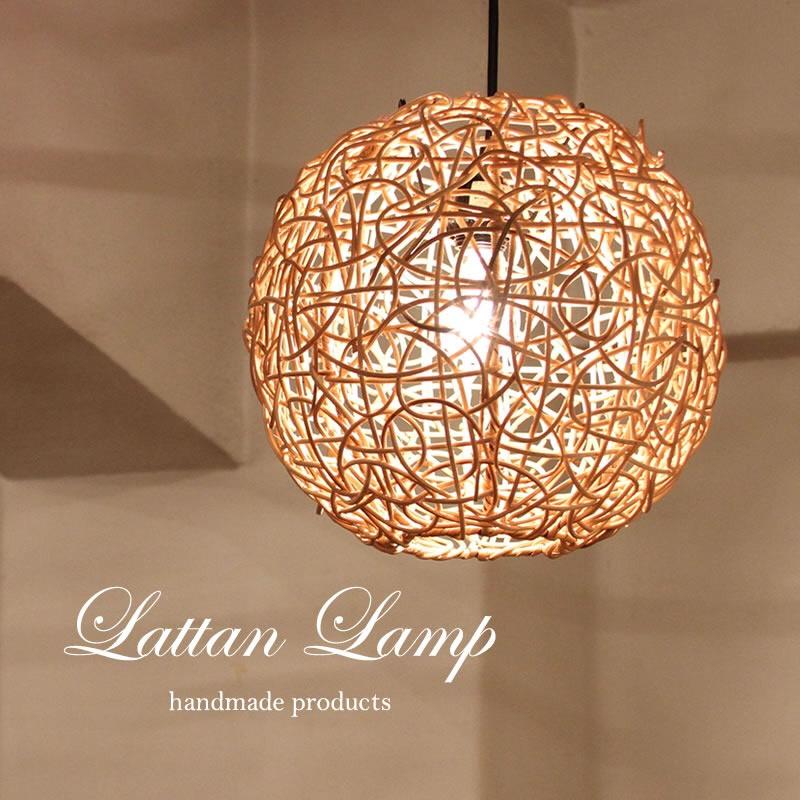 ラタンのペンダント照明