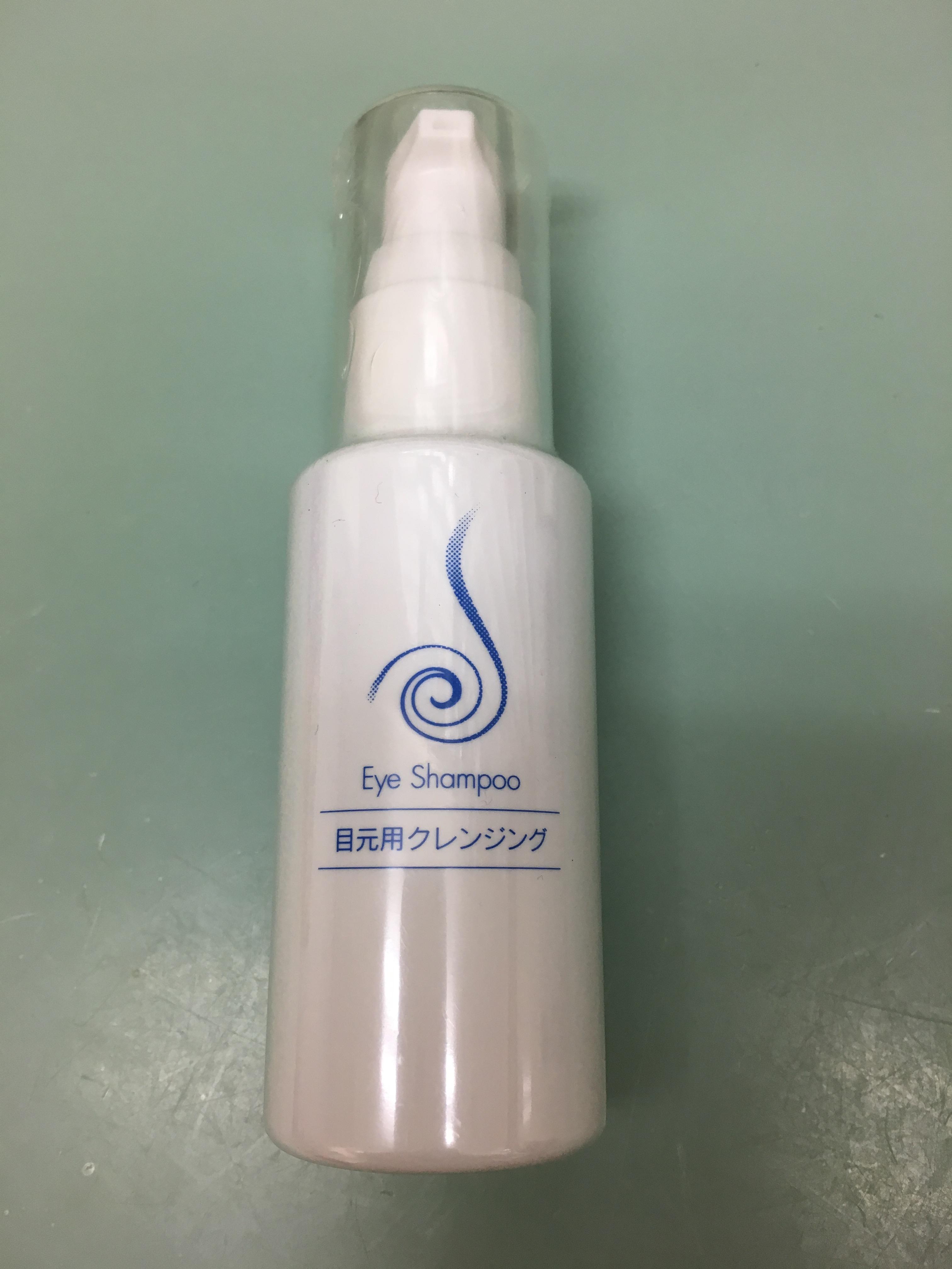 Eye Shampoo アイシャンプー