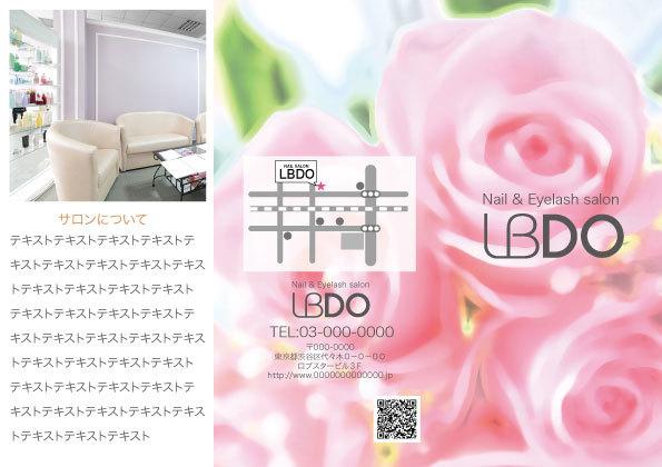 【FL003PK】3つ折りリーフレット フラワーブルーム ピンク 500枚
