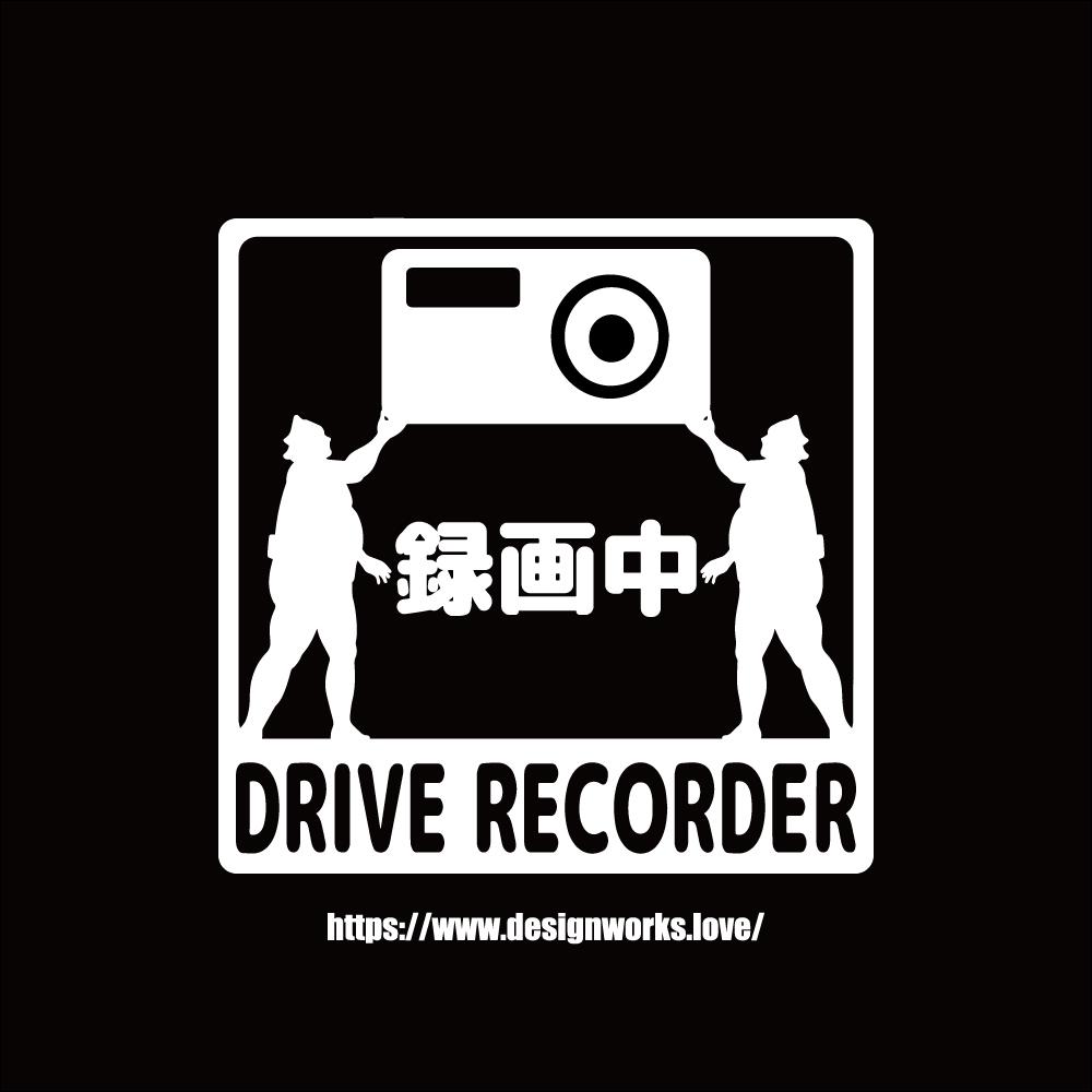 全10色 ドライブレコーダー 録画中 どすこい ステッカー