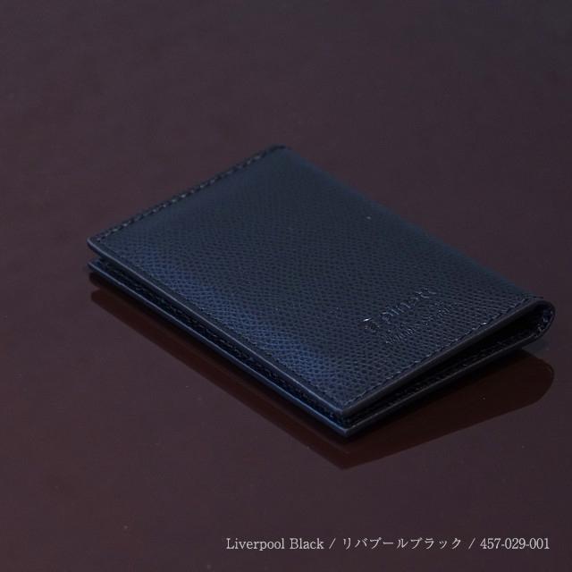 Pinetti Double Business Card Holder / Liverpool(ピネッティ ダブルビジネスカードホルダー/リバプール) 457-029