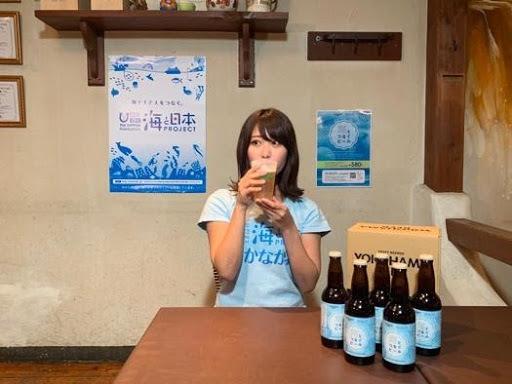 【コラボ数量限定】海とつなぐビールセット 330ml×5 -横浜ビールオリジナルリユースカップ付-
