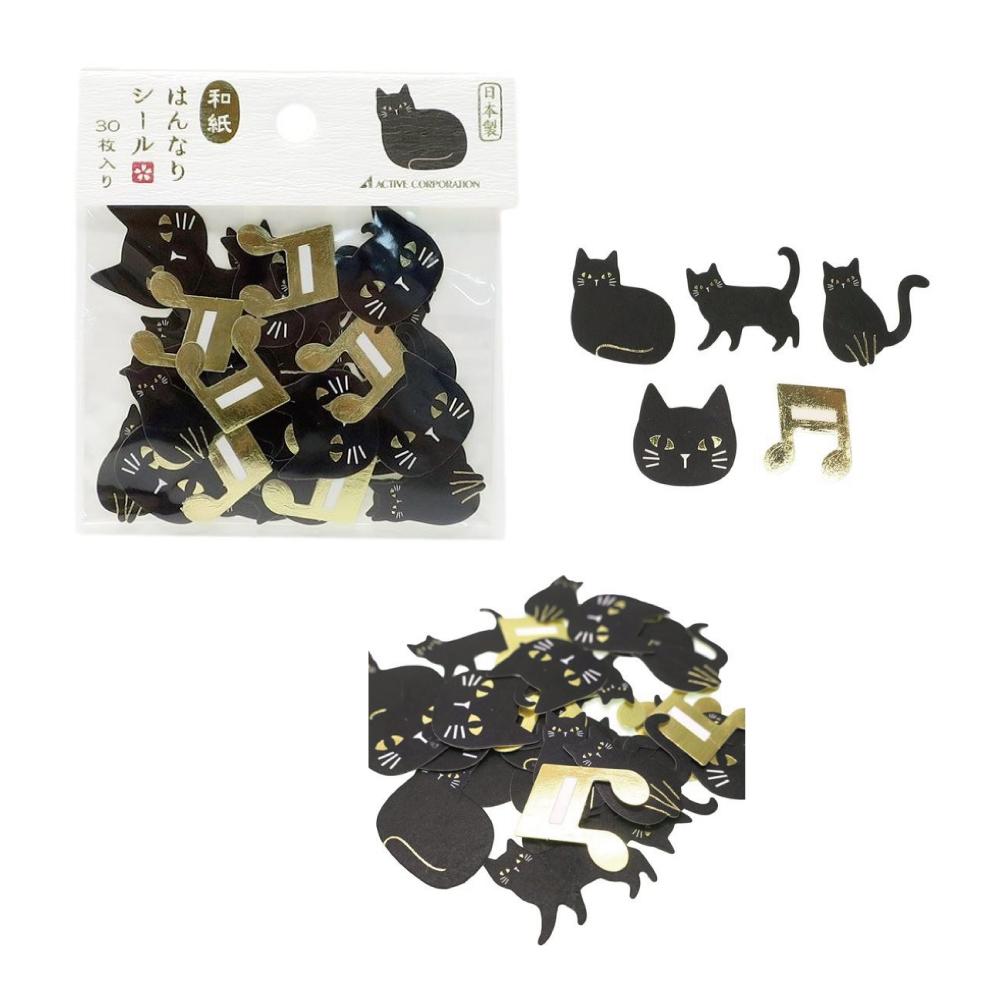猫シール(はんなり黒猫と音符)