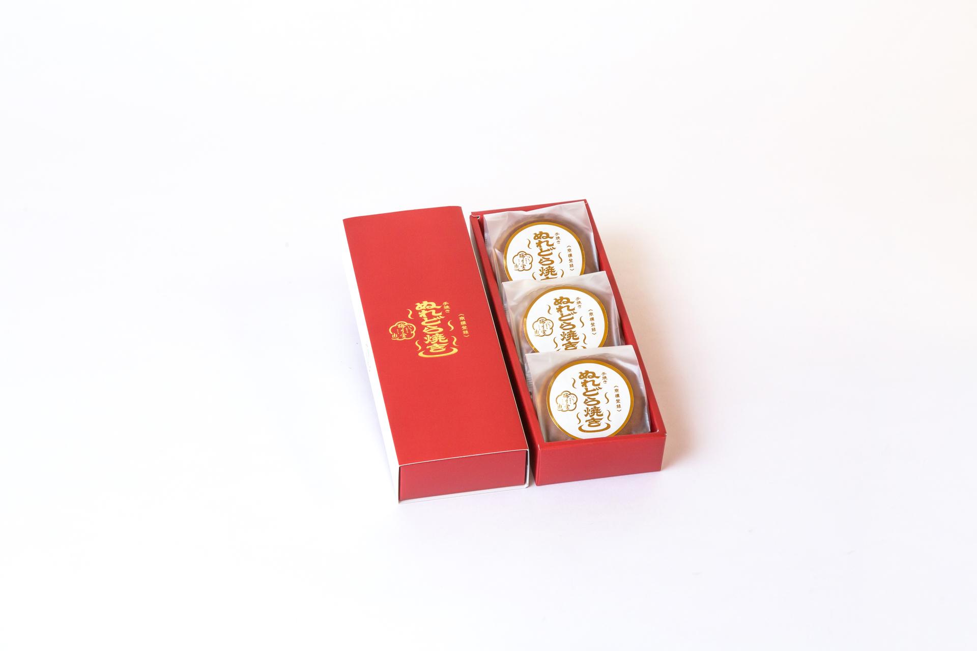 食事・おやつ総合スレ ペコちゃんの箱はダメです 111個目 YouTube動画>1本 ->画像>122枚