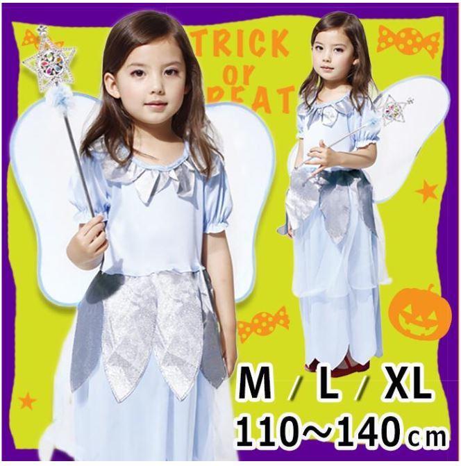 ハロウィン 即納 天使 羽 ハロウィン衣装 子供 舞台 プリンセスワンピース クリスマス仮装 ytg0025