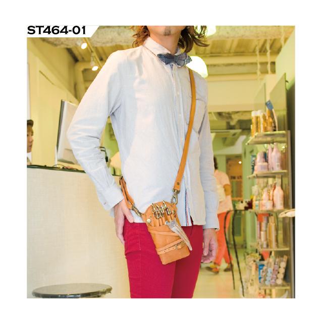 (ST464)シザーケースセレクト ST464 ~全2種~