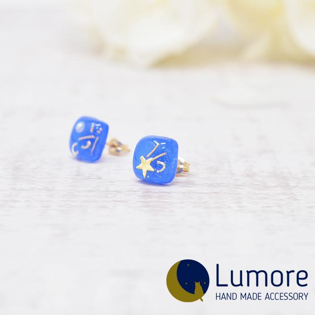 [k14gf]つやつやキューブピアス【ブルー】