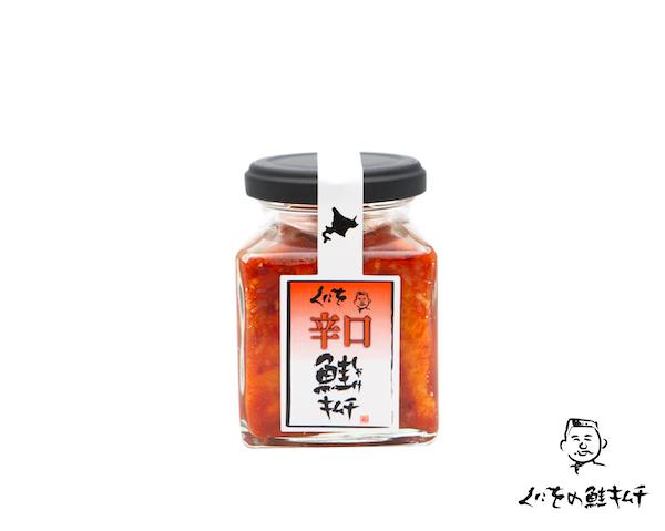 くにをの鮭(しゃけ)キムチ 辛口 150g   / くにをの鮭キムチ