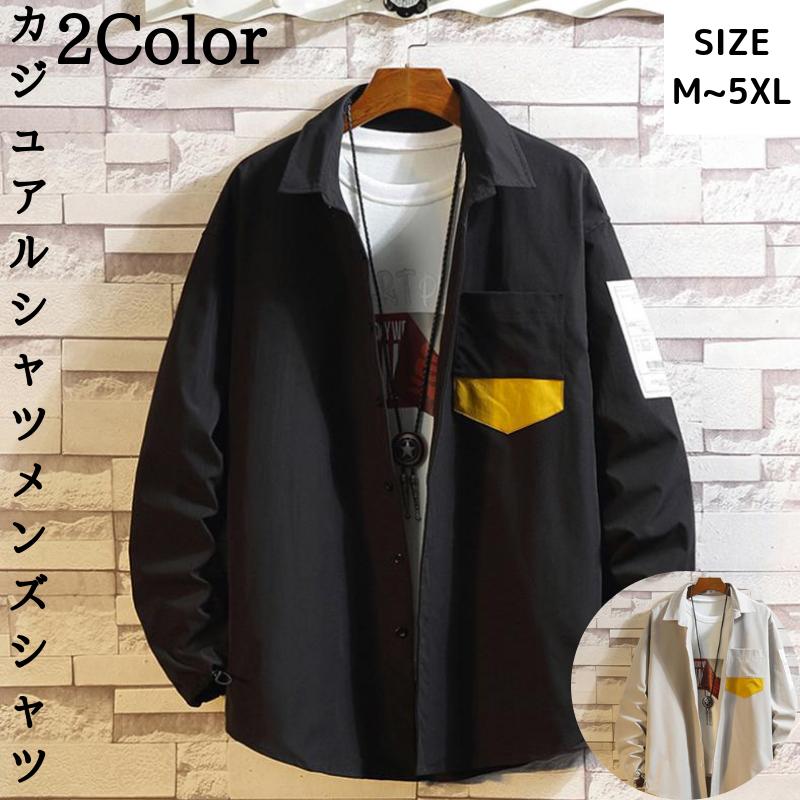 カジュアルシャツ メンズ シャツ 秋服 ブラック シンプル カジュアル 無地 長袖 トップス ビッグシルエット