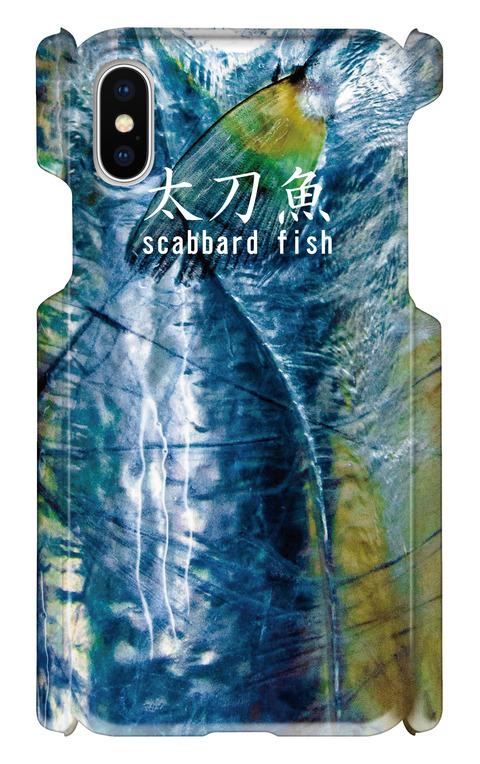 "【 iPhoneX用 】鱗シリーズ ""太刀魚"" お魚スマホケース 送料込み"